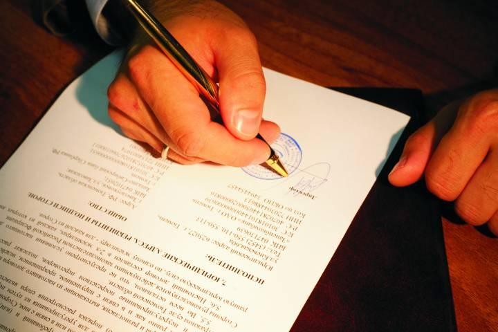 Составление и анализ документов